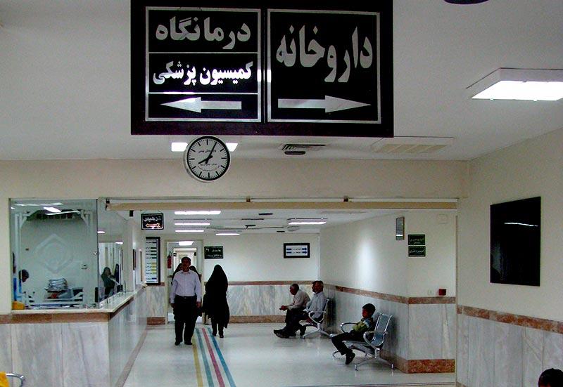 خطوط راهنما در بیمارستان و تجربه کاربر