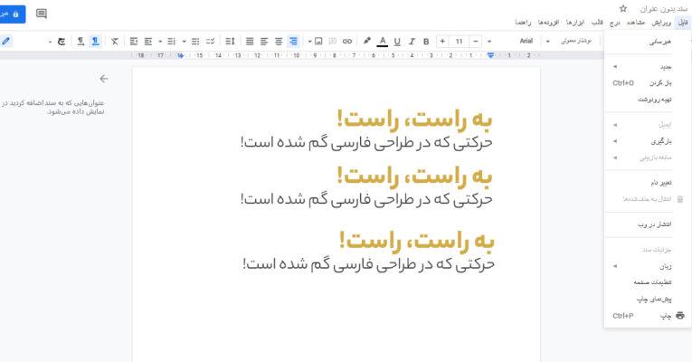 اینستاگرام و درسهای دوران ابتدایی برای طراحان و تجربهنویسان: از خطای رایج در یوایکس رایتینگ فارسی دوری کنید