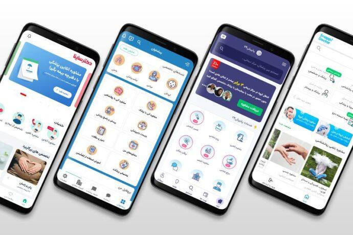 کلماتْ درمانند: اولین نقطۀ تماس کاربر با محصول خدمات آنلاین پزشکی