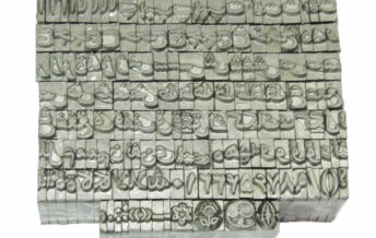 گذری بر ۸۰ سال حروف سربی تا عصر دیجیتال در ایران – ملاقات با اجداد فونتهای امروز
